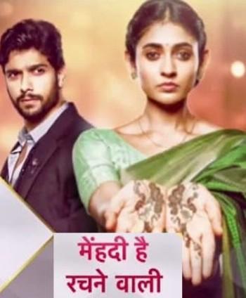 Mehndi Hai Rachne Wali (Star Plus) TV Serial