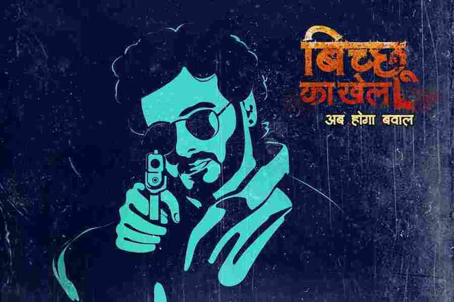 After mirzapur 2 Divyendu Sharma is all set to act in bichoo ka khel